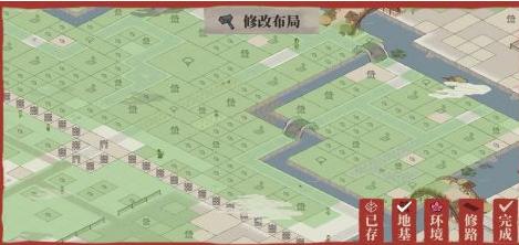 江南百景图城市怎么扩建_城市扩建方法介绍
