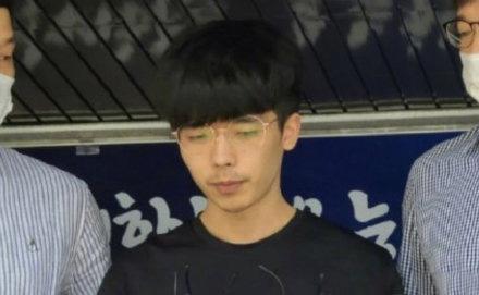 韩警方抓获131名N号房影像购买者 大多是十几岁二十几岁