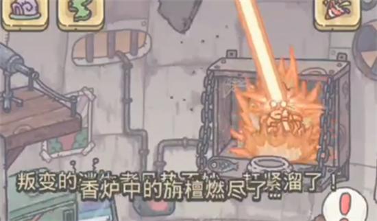 最强蜗牛杀手9号怎么杀?躲哪里?要识破多少次才能吓跑