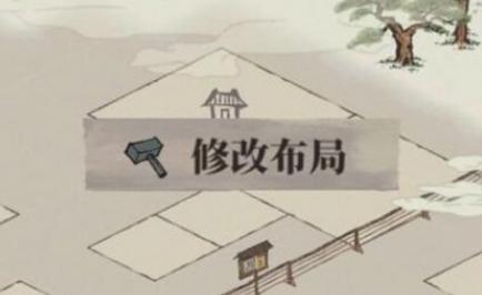 江南百景图探险皂荚怎么获得_探险皂荚获取攻略