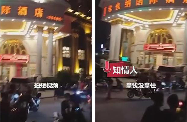 广西一酒店夜晚突降钞票雨是怎么回事?知情人:有人拿钱拍小视频没拿住