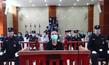 马建国被执行死刑,疫情期间为去KTV刺死两名防疫人员