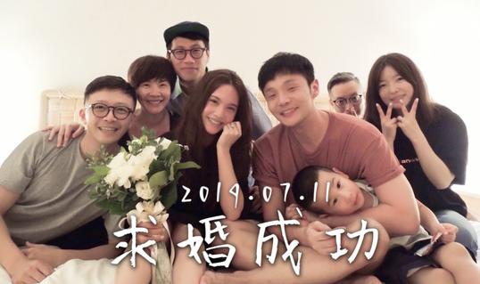 杨丞琳晒李荣浩求婚视频,网友称原来这就是爱情的模样