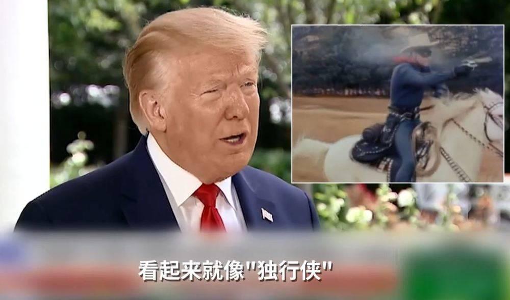 特朗普承诺戴口罩 终于还是活成了自己讨厌的样子