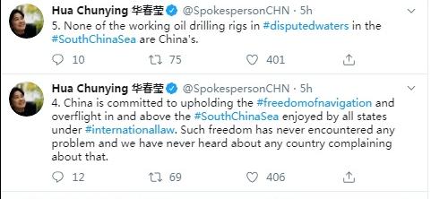 华春莹连发11条推特,火力全开怒怼美国国务卿蓬佩奥