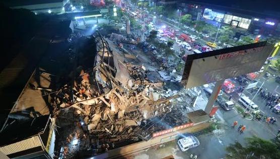 福建泉州酒店坍塌事故调□查报告出炉,泉州市长等�真不知道49人被问责