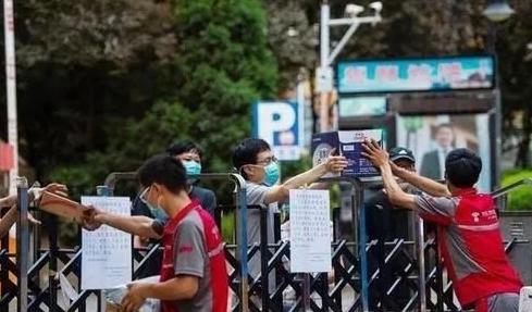 北京连续10天0新增,未来一∴周有望下调相应级别