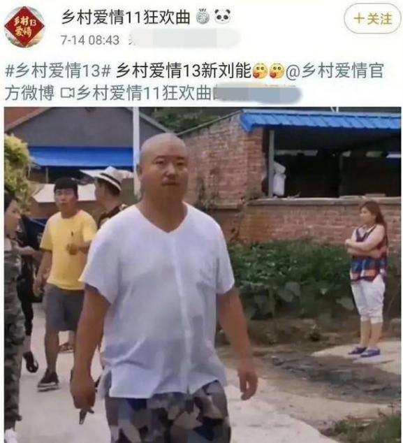 网曝王小利与赵本山闹翻不演刘能,乡村爱情13,王小利赵本山