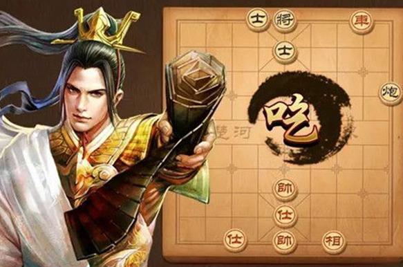 天天象棋残局挑战186关怎么走_天天象棋186期残局破解方法