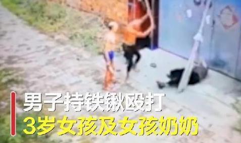 男子用铁锨行凶致1死1伤后服农药自眼神露出一丝失落杀,3岁女孩仍�在抢救中
