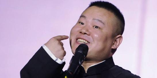 岳云鹏手写高考成绩单算错总分,网友吐槽这都能算错