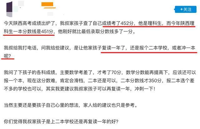 各地高考分数线公布 卡在985和211之间选哪个好