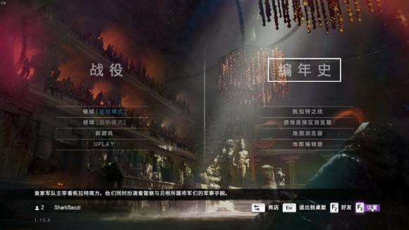 孤岛惊魂4怎么设置中【文_孤岛惊魂4中文←汉化设置方法