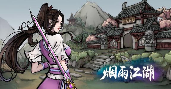 烟雨江湖插花盆栽怎么做_烟雨江湖插花盆栽制作方法