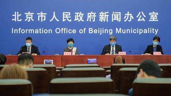 北京新增2例确诊,其中1例为大连疫情关联病例