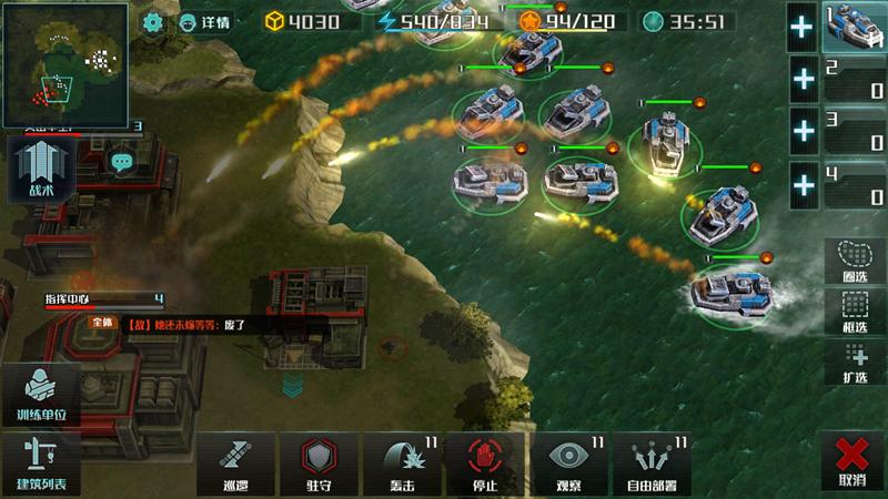 全�s已�不知道�Z到哪里去了球行动联盟军海军怎么玩_联盟军海军强攻流玩法攻略