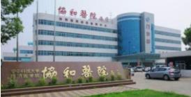 武汉协和医院一护士坠楼,协和医院:已证实坠落事件了解细节中