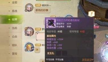 龙之谷2紫装哪里获得_龙之谷2紫装获取攻略