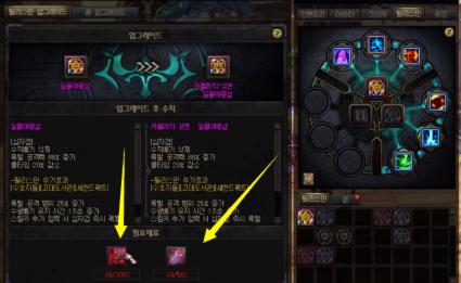DNF魔界大战护石系统怎么弄_魔界大战护石系统玩法介绍