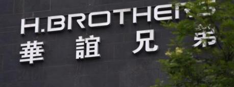 华谊兄弟要求中小影院先交保底费否则拿不到片,保底费是什么?