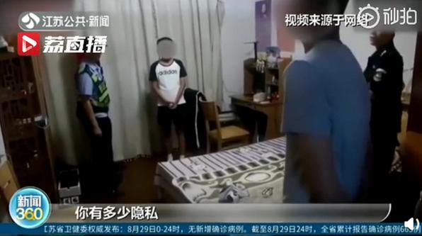 儿子被父监控报警,律师:涉嫌侵犯隐私