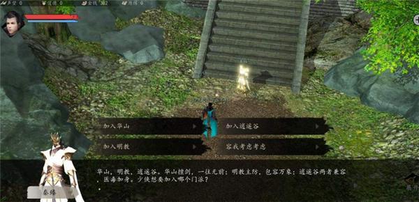 下一站江湖女主任务怎么做_下一站江湖女角色攻略大全