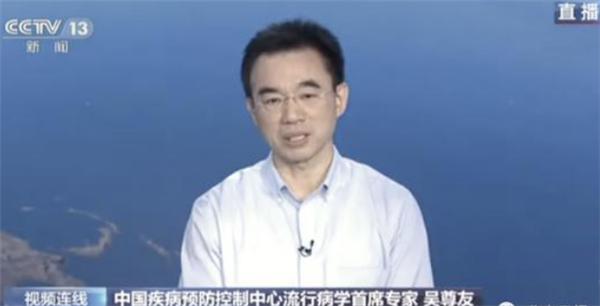 中国环境中已没有新冠传播,十一假期可以放心出游