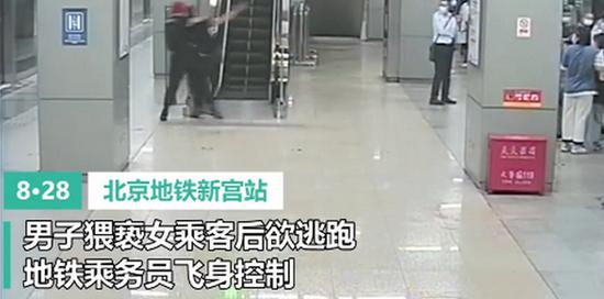 干了坏事还想跑?北京地铁乘务员飞身擒色狼