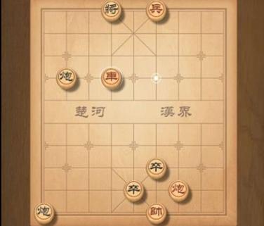 天天象棋残局挑战194关怎么过_天天象棋残局挑战194关攻略