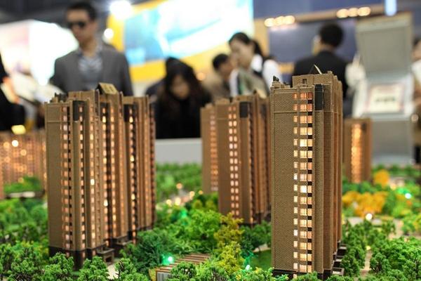 成都出台房产新政15条 打击捂盘行为、加强购房资格审核