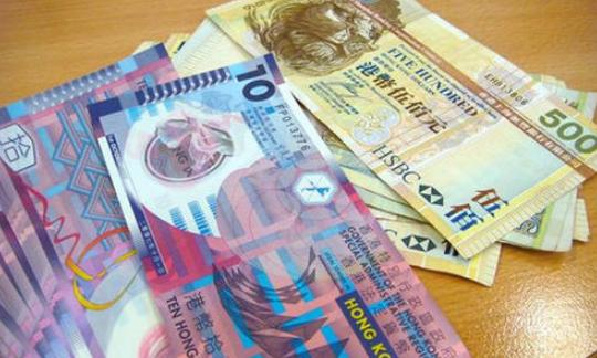 香港侦破史上最大洗黑钱案,2年涉案金额超30亿港元