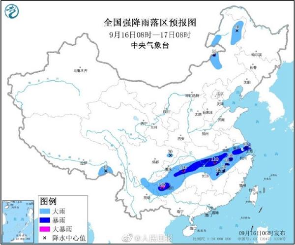 多地发布蓝色暴雨预警!未来全国13省市区大到暴雨出行注意安全