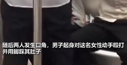 女子地铁上补妆被殴打是很么情况?男子:谁规定女人不能打!