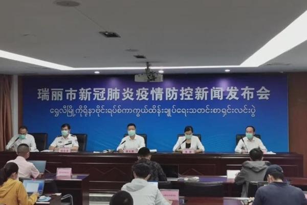 云南瑞丽政府公布:瑞丽禁止个人探亲访友旅游公民个人一般性外出