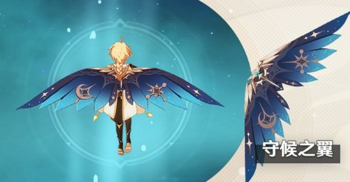 原神送的翅膀怎么用_原神翅膀使用方法介绍