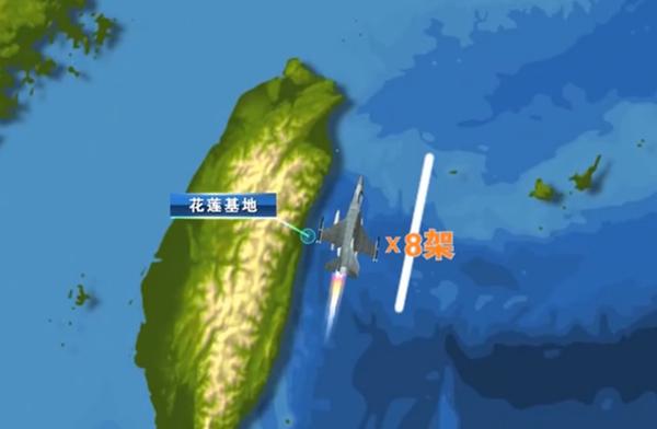 台战机清晨紧急起飞模拟制敌空袭  8驾F-16扮演假想敌