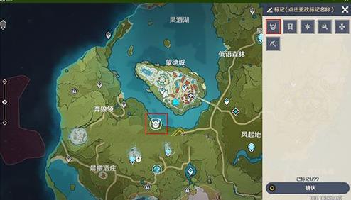原神地图标记怎么用_原神地图标记使用攻略