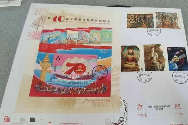 中国首枚NFC芯片邮票可通过app读取 每一枚纪念张都独一无二