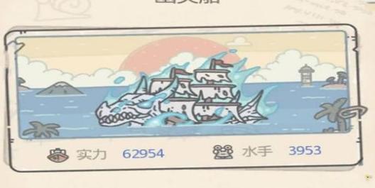最强蜗牛幽灵船怎么获得_最强蜗牛幽灵船获取攻略