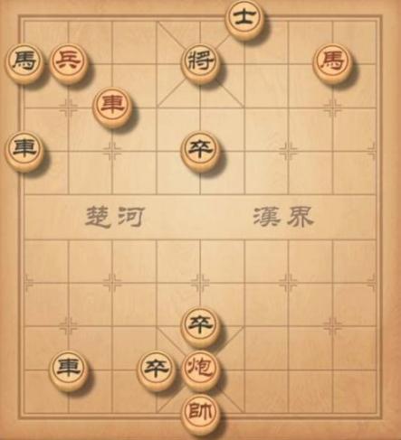 天天象棋196期怎么过_天天象棋196期残局破解方法