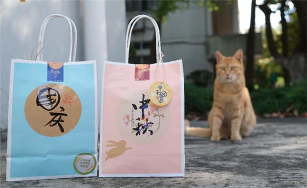 同济大学赠送新生月饼盲袋,最多可以开出六种独特口味