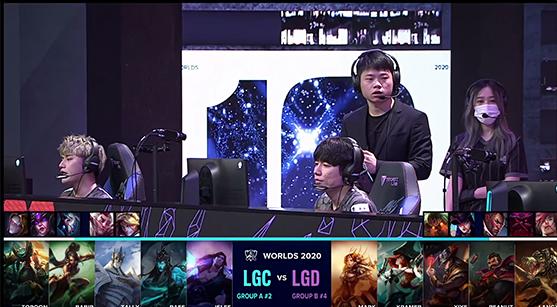 LGD3-0淘汰LGC,极限逆转成功晋级小组赛