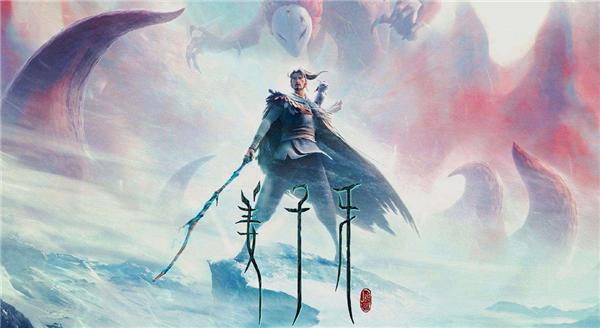 姜子牙电影预售票房破亿,上千中国动画人历时四年打造