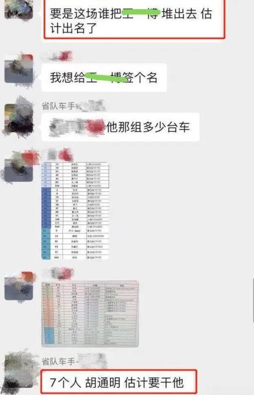 胡通明回应王一博摔车事件,胡通明回应摔车事件,王一博摔车