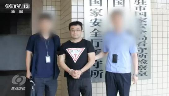国家安全机关破获台湾间谍窃密案,偷拍武警集结为港独通风报信