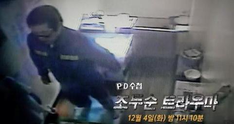 韩国民众筹款2亿为素媛搬家,当年罪犯将与今年刑满出狱