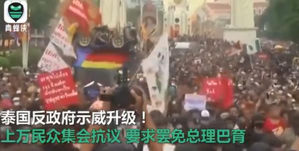 曼谷爆发抗议活动,曼谷抗议活动,曼谷
