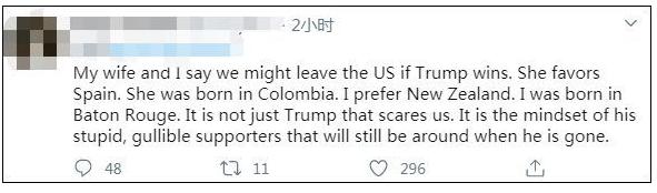 若竞选败给拜登,特朗普或选择离开美国