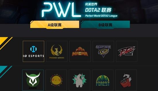 完美世界PWL主赛事赛程公布,28日正式拉开序幕