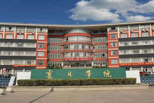 警方为上海震旦职业学院辟谣 并非轮奸案,造谣人IP地址已查到